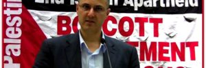 Who is Omar Barghouti and why it should matter to evangelicals?