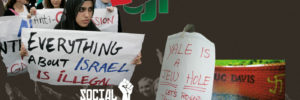 Haman, Hitler and BDS: We should know better!