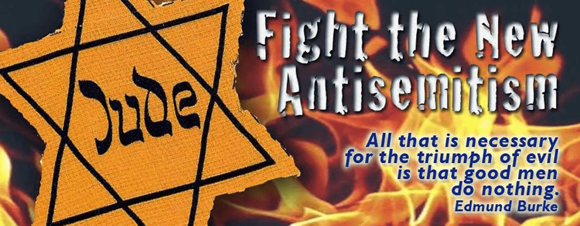 The New Antisemitism