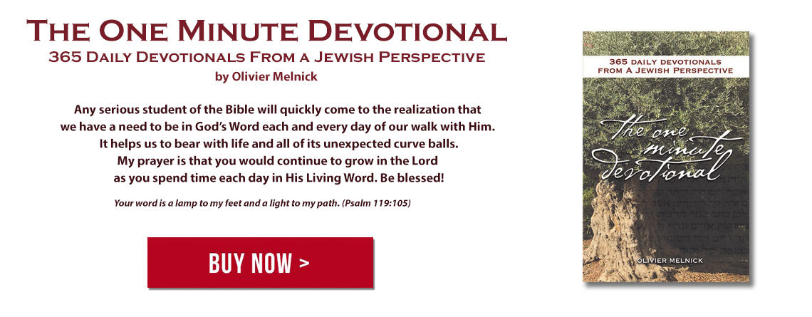 The One Minute Devotional: 365 Devotionals from a Jewish Perspective
